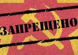 Ленин умер, но методы его живы
